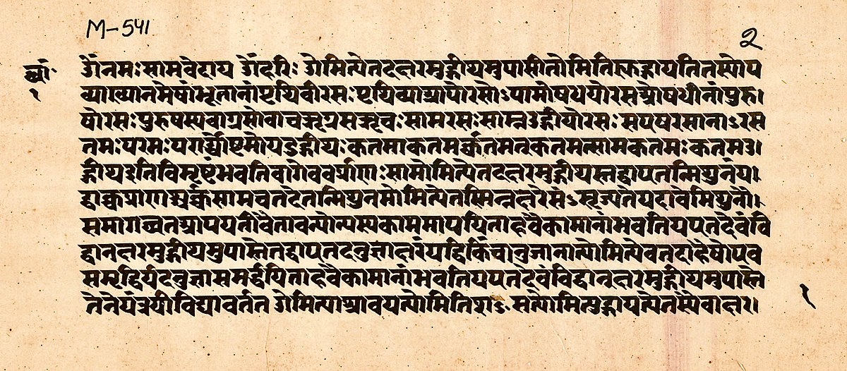 Sanskrit Of The Vedas Vs Modern Sanskrit: Chandogya Upanishad