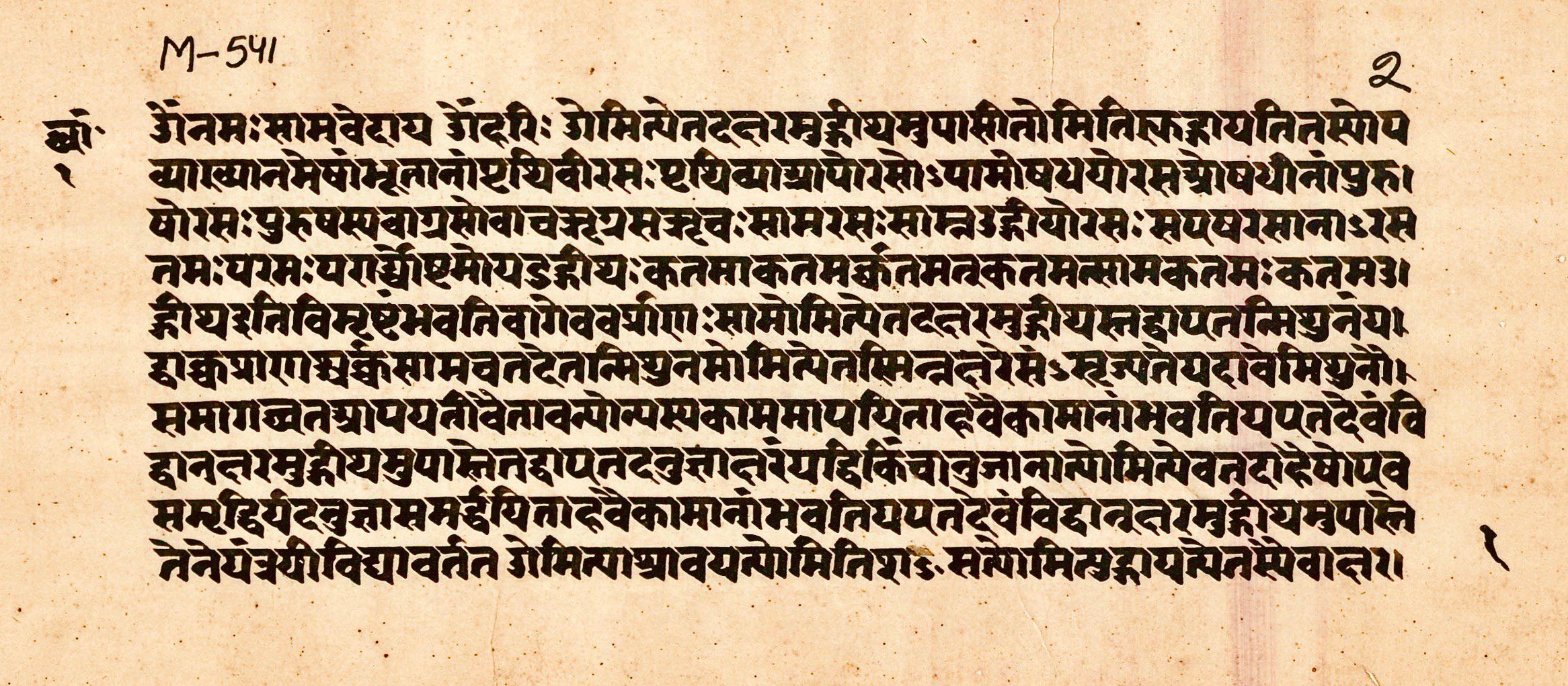 Chandogya Upanishad - The complete information and online sale with