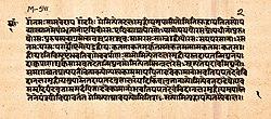 Chandogya Upanishad verses 1.1.1-1.1.9, Samaveda, Sanskrit, Devanagari script, 1849 CE manuscript.jpg