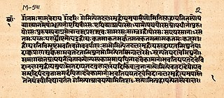 <i>Chandogya Upanishad</i> One of the oldest Upanishadic scriptures of Hinduism, mystical and philosophical text