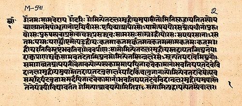 Chandogya Upanishad - WikiVisually