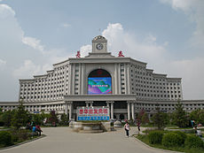 Changchun Railway STation.jpg