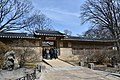 Changdeokgung Palace, Seoul, constructd in 1405 (48) (39304888440).jpg
