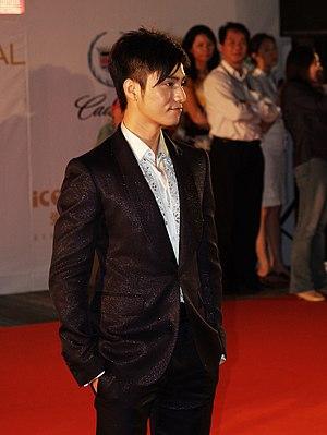 Chen Kun - Chen at the 2007 Shanghai International Film Festival