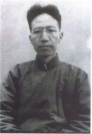 Chen Yinke - Image: Chen Yinke