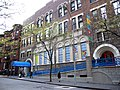 Childrens Museum of Manhattan 212 W83 jeh.jpg