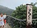 China IMG 2895 (29504275571).jpg