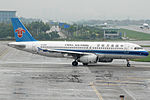 China Southern Airlines Airbus A320 Prasertwit-3.jpg