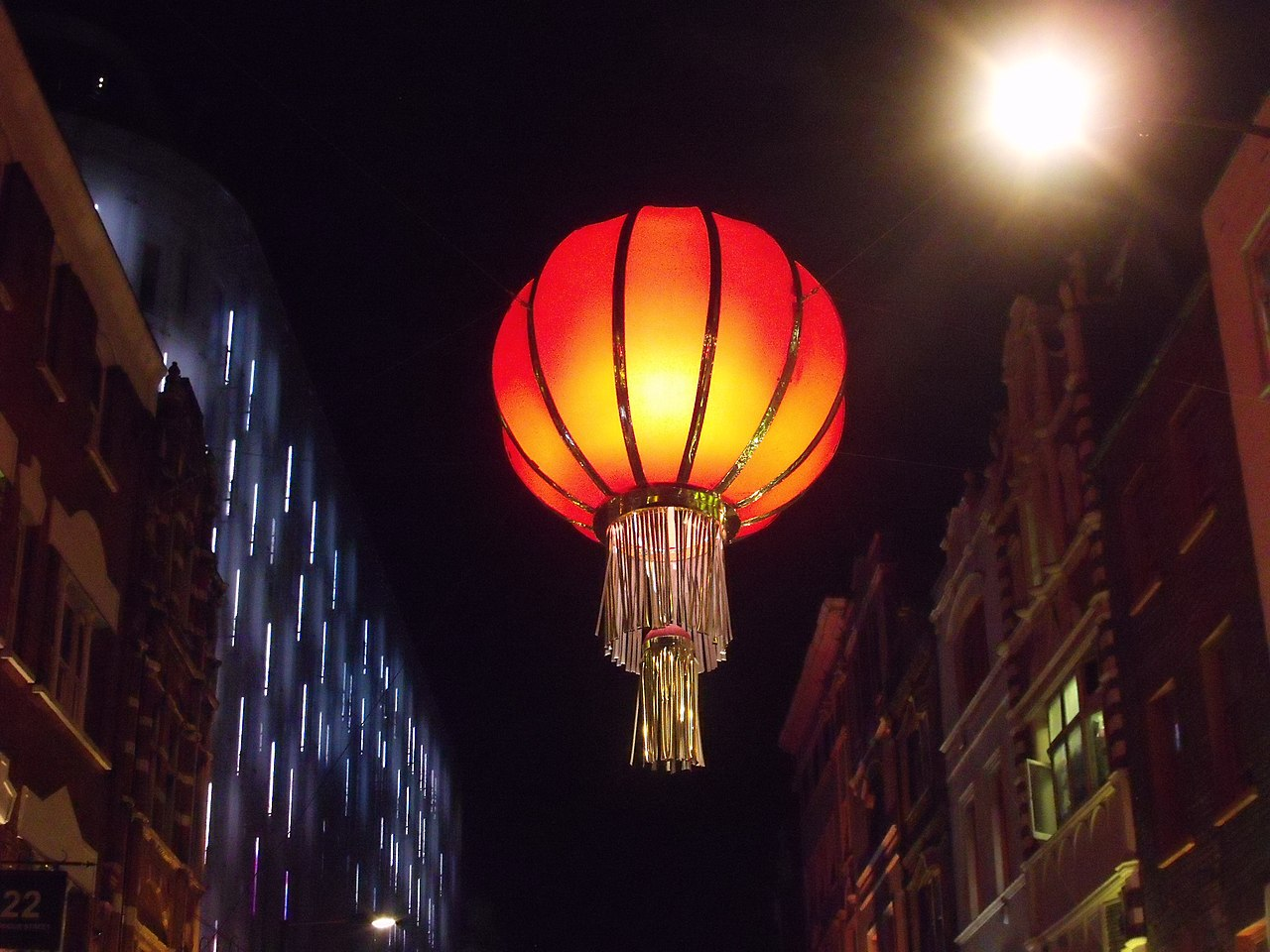 File Chinatown London Wardour Street Big Chinese