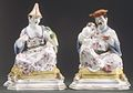Chinese couple as incense containers MET ES6367.jpg