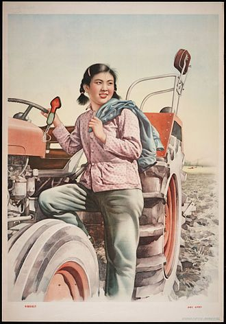 Agriculture in China - Woman tractor driver in China depicted in a 1964 poster.