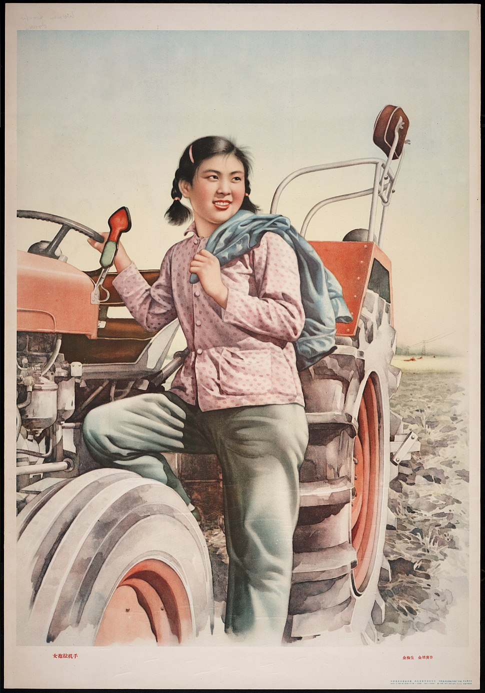 Chinese woman tractor driver