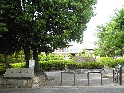 Chinoike Park