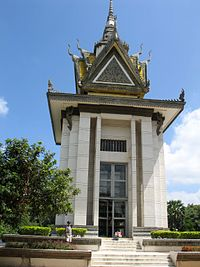 The Choeung Ek Genocide Center