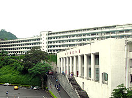 Chu-lin Senior High School.jpg