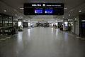 Chubu Centrair International Airport Japan00s3.jpg
