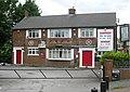 Church House - Barnsley Road - geograph.org.uk - 1349177.jpg