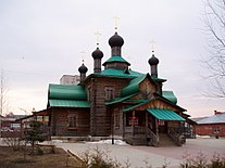 Church of Saint Tikhon in Dzerzhinsk.jpg
