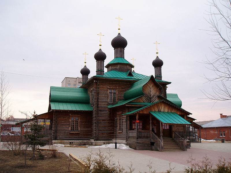 Файл:Church of Saint Tikhon in Dzerzhinsk.jpg