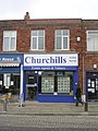 Churchills - Front Street - geograph.org.uk - 1742119.jpg