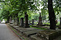 City of London Cemetery - Church Avenue west side.jpg