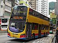 Citybus9527 95C.jpg