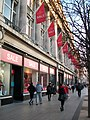 Clery's Department Store in O'Connell Street - geograph.org.uk - 2257511.jpg