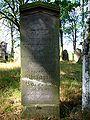 Cmentarz żydowski w Dobrodzieniu63.JPG