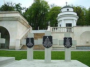 Cmentarz Obroncow Lwowa-Stefan Bastyr