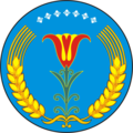 Coat of Arms of Amginsky rayon (Yakutia).png