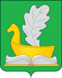 Coat of Arms of Buturlinovka (Voronezh oblast).png