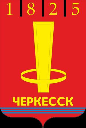 Cherkessk - Image: Coat of Arms of Cherkessk (Karachay Cherkessia)