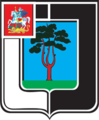 Coat of Arms of Chernogolovka (Moscow oblast) (1993).png