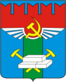 Coat of Arms of Domodedovo (Moscow oblast) (1985).png