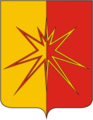 Coat of Arms of Kashinskoe (Moscow oblast).png