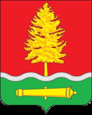 Kotovsk, Russia - Image: Coat of Arms of Kotovsk (Tambov Oblast)