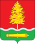 Coat of Arms of Kotovsk (Tambov Oblast).png