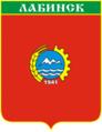 Герб в 1990-х