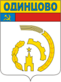 Coat of Arms of Odintsovo (Moscow oblast) (1985).png