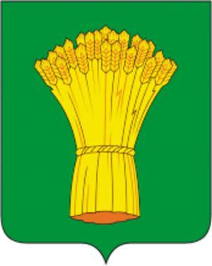 Ostrogozhsk - Image: Coat of Arms of Ostrogozhsk (Voronezh oblast)