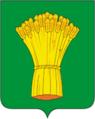 Coat of Arms of Ostrogozhsk (Voronezh oblast).png