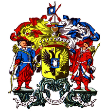 Coat of Arms of Rozumovsky family (1914).png