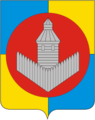 Coat of Arms of Uisky rayon (Chelyabinsk oblast).png