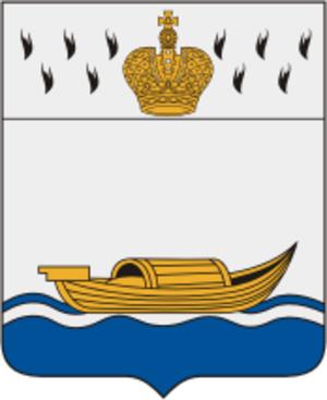 Vyshny Volochyok - Image: Coat of Arms of Vyshny Volochek (Tver oblast)