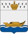 Coat of Arms of Vyshny Volochek (Tver oblast).png