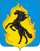 Coat of Arms of Yurga (Kemerovo oblast).png