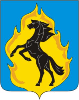 Yurga - Image: Coat of Arms of Yurga (Kemerovo oblast)