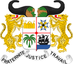 Coat of arms of Benin.svg