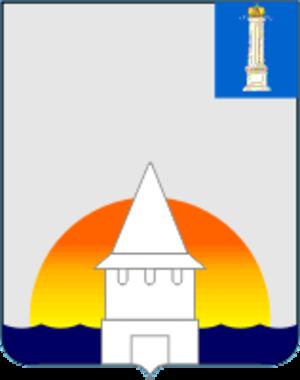 Novoulyanovsk - Image: Coat of arms of Novoulyanovsk