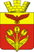 Coat of arms of Pallasovka 2008 (official).png